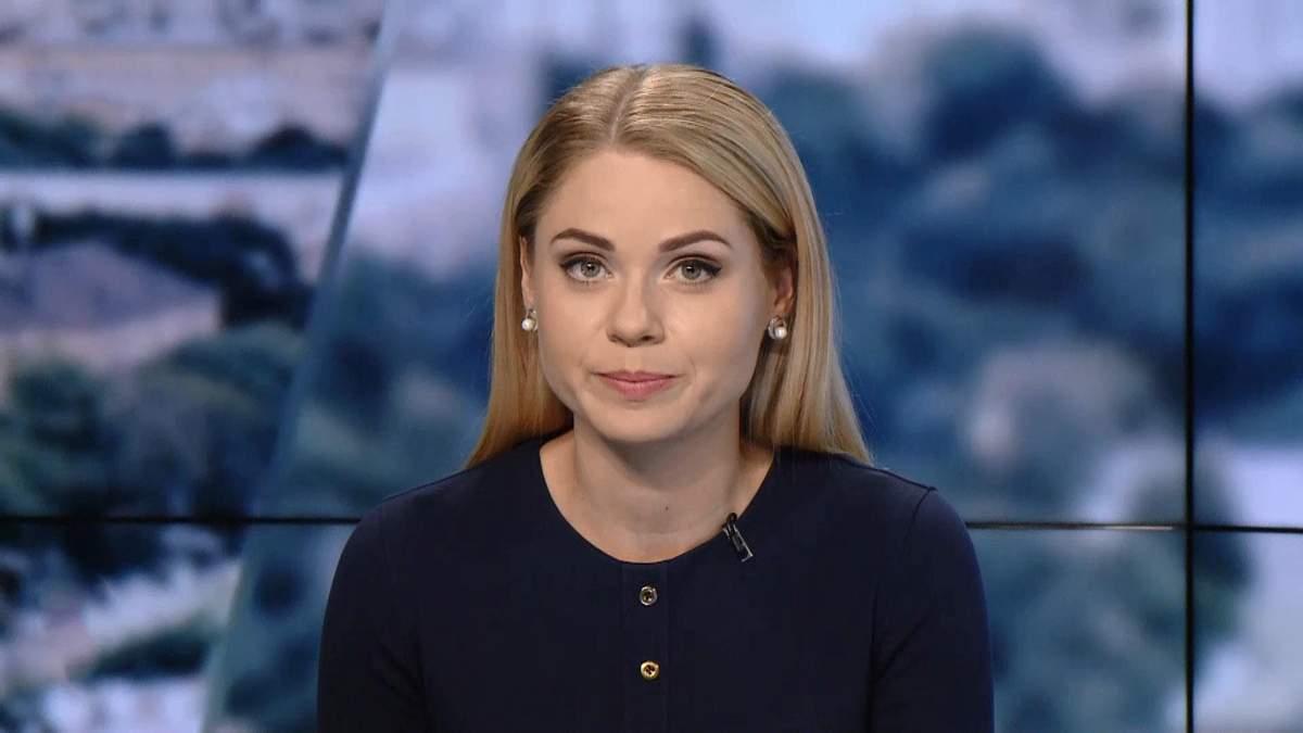 Випуск новин за 17:00: Саакашвілі вирушив в Україну. Трагічний тест-драйв