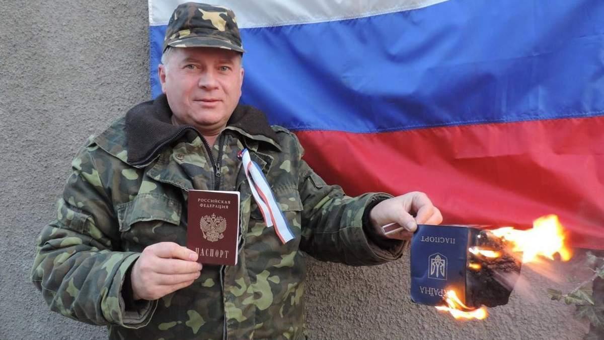Кримські військові зрадники отримуватимуть пенсію від Путіна