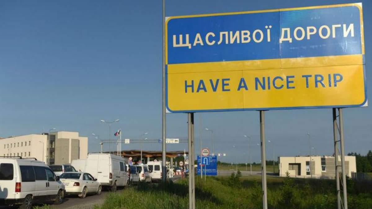 Не проедет никто: польские пограничники говорят, что Украина закрыла границу
