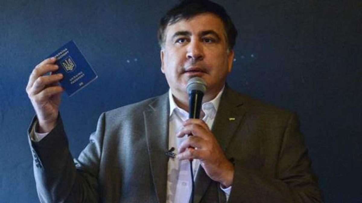 Саакашвили в Украине - новости