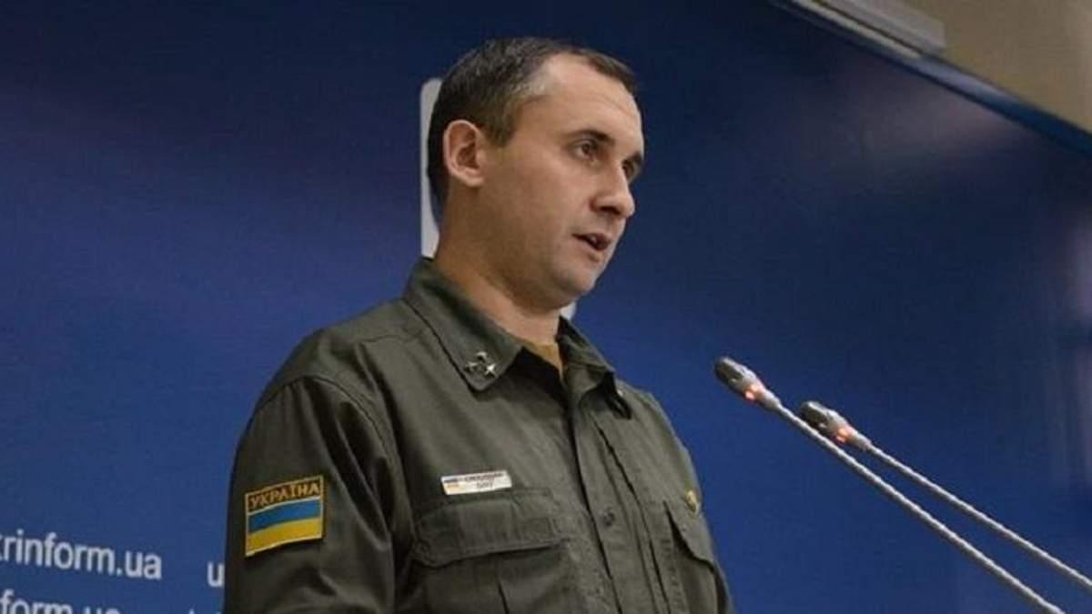 Слободян пояснив, чому не застосовували зброю на українсько-польському кордоні