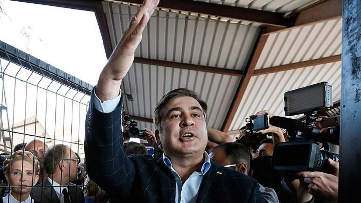 Причастные к организации прорыва Саакашвили через границу должны понести ответственность, – Гройсман