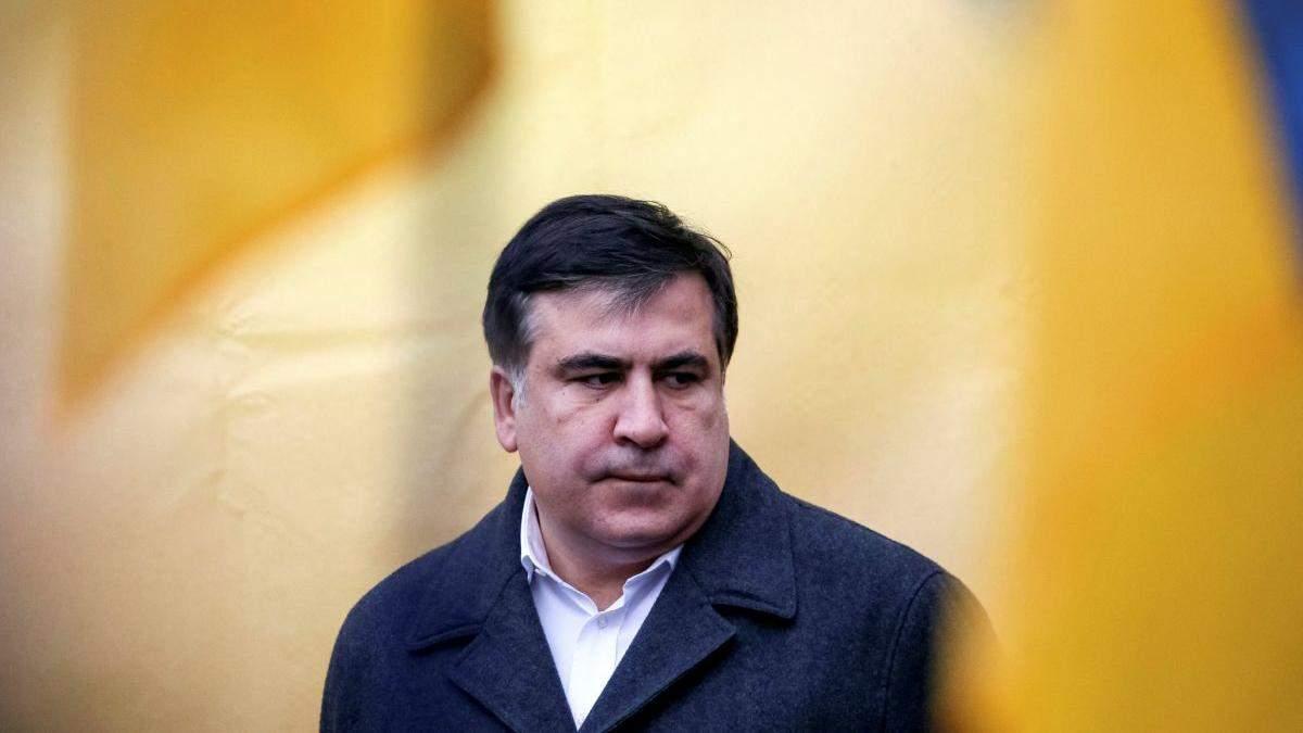 Я абсолютно легально прошел все миграционные процедуры, – Саакашвили
