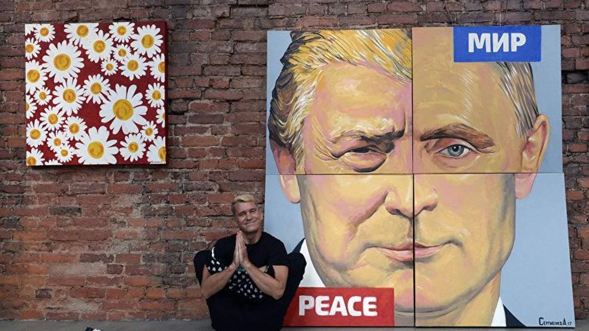 Сговор Трампа и России: доказательства будут найдены очень скоро