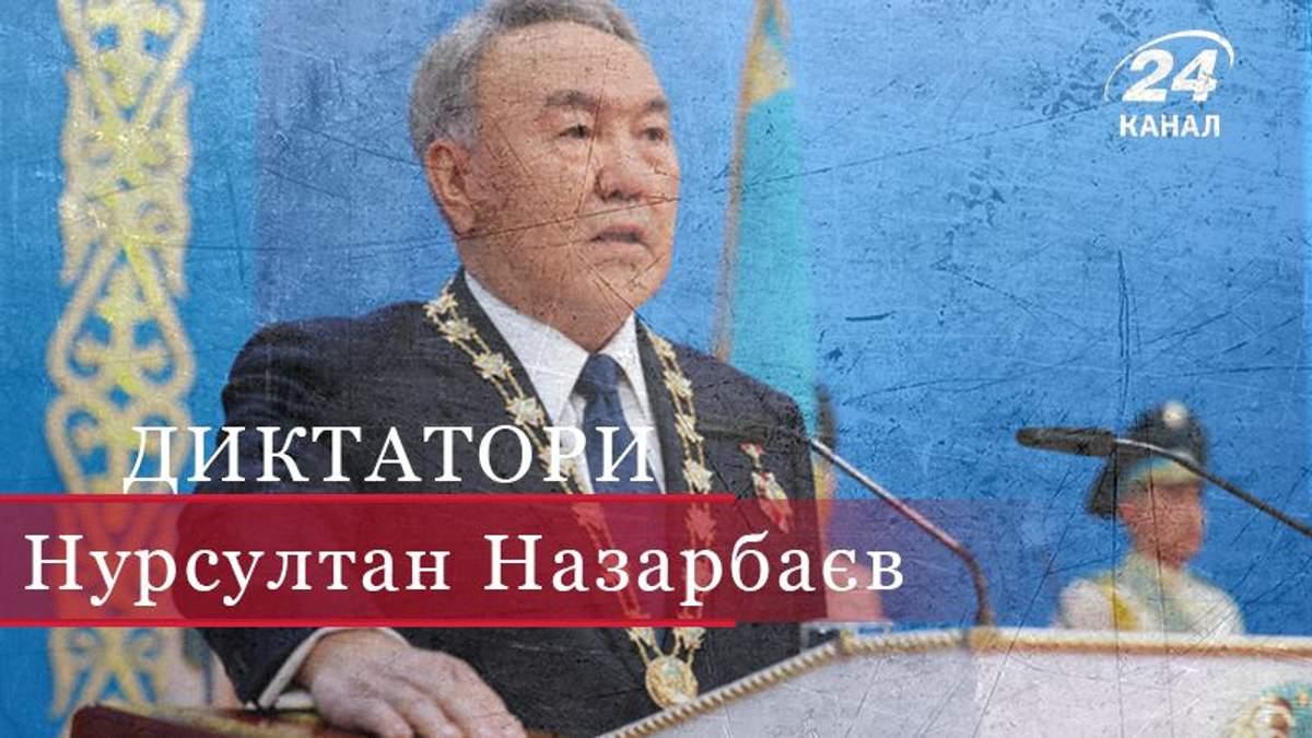 Самый богатый среди правителей Средней Азии – Нурсултан Назарбаев