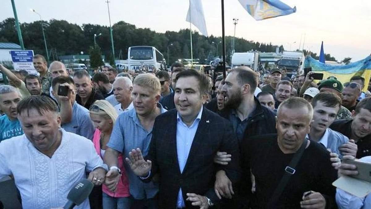 Держприкордонслужба назвала кількість учасників прориву з Саакашвілі