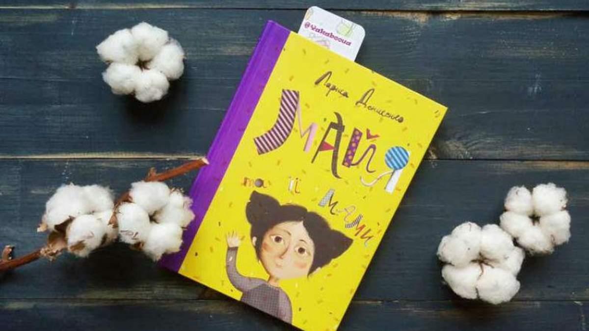 Форум издателей отменил презентацию детской книги из-за угроз радикалов