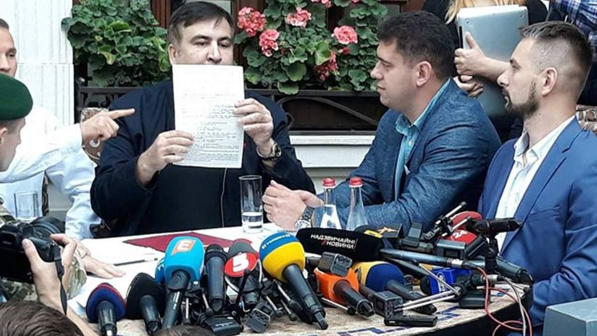 Саакашвили во Львове подписал протокол о незаконном пересечении границы