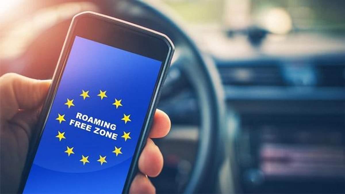 Скасування роумінгу для України: невдовзі у Європарламенті розглянуть проект