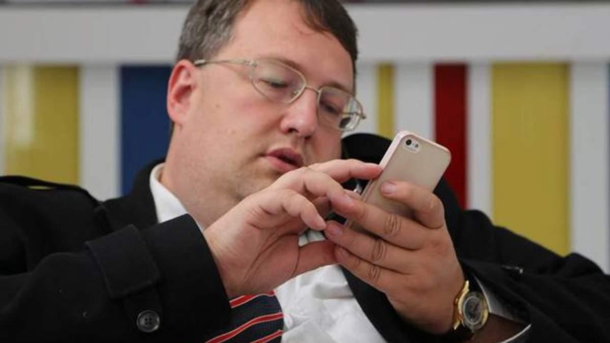 Геращенко оконфузился в своих заявлениях в адрес Саакашвили