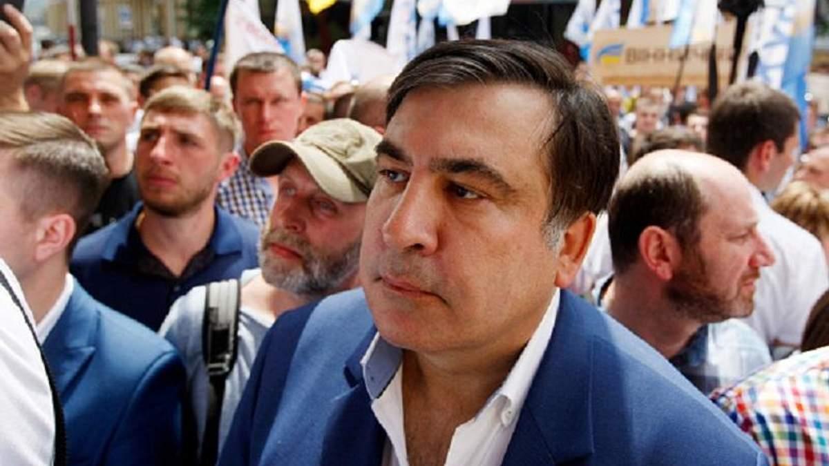 Новини України за 12 вересня: новини України та світу