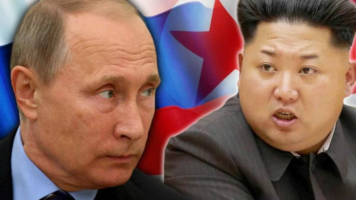 Росія таємно допомагає КНДР обійти санкції, – The Washington Post
