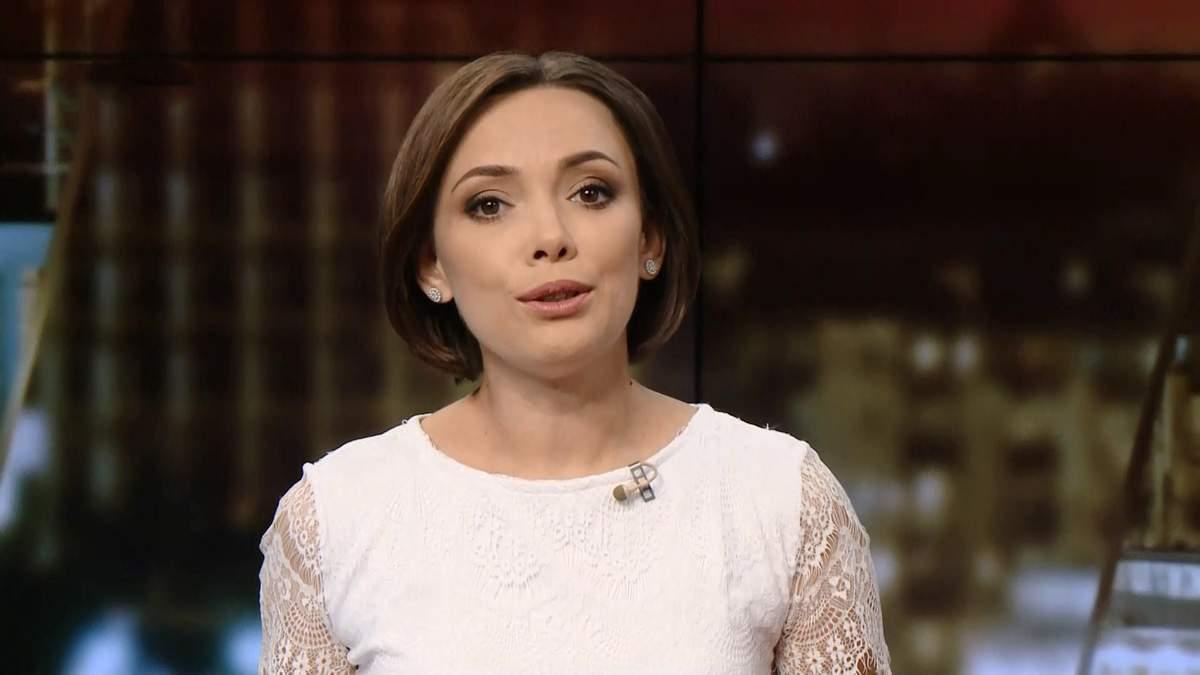 Випуск новин за 20:00: Арешт екс-беркутівця. Роумінг у ЄС для України
