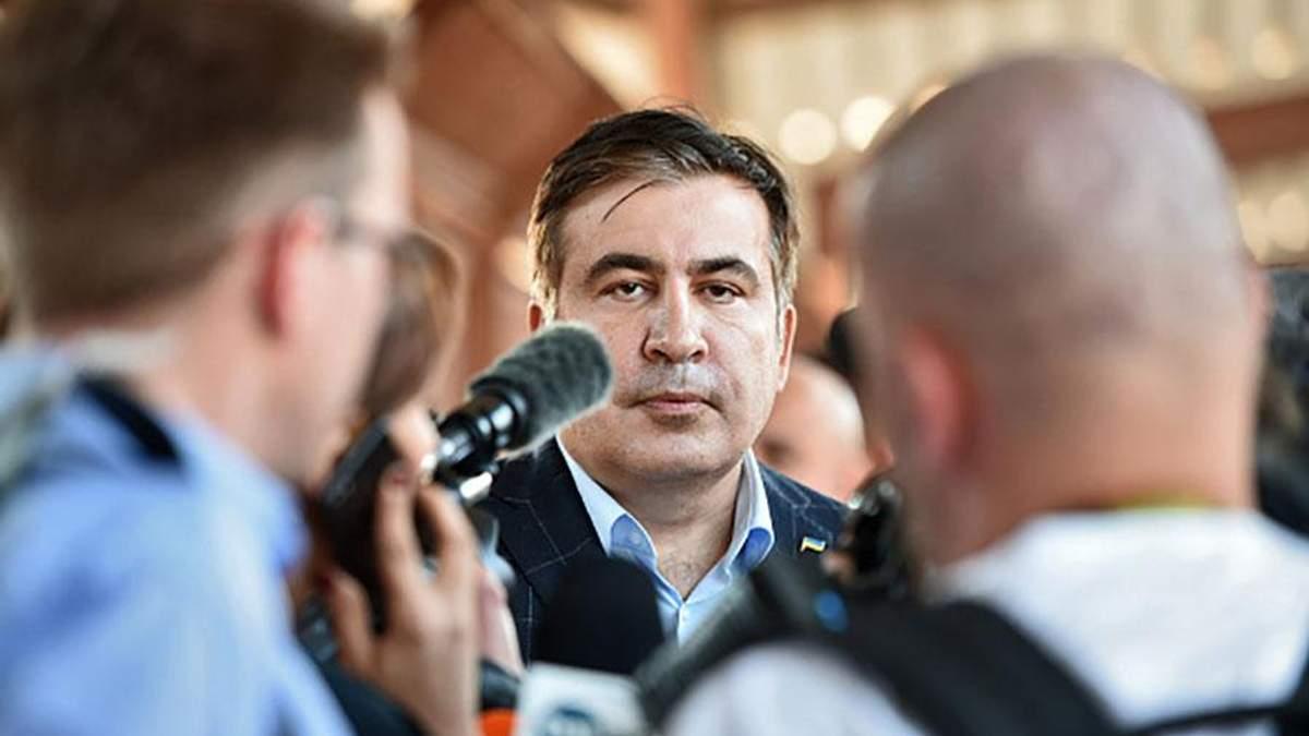 Саакашвілі не повернувся вночі в готель у Львові