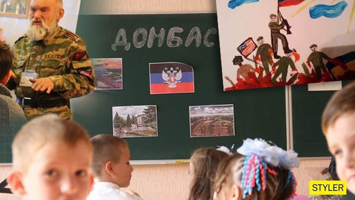 """Як влада так званих """"ЛДНР"""" руйнує майбутнє дітей"""