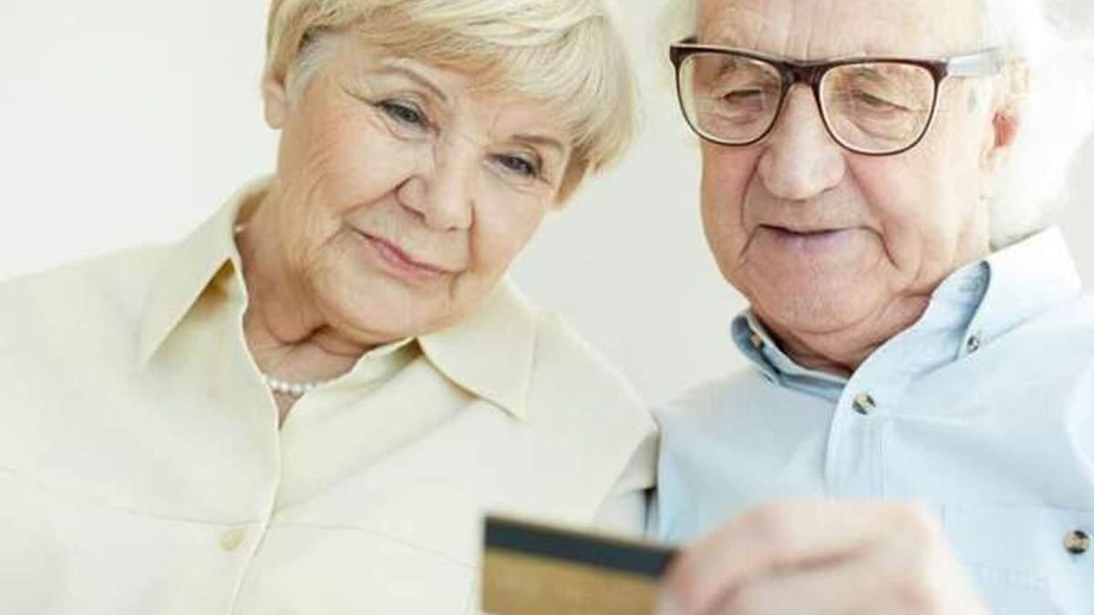 Гройсман сказав, коли парламент розгляне пенсійну реформу