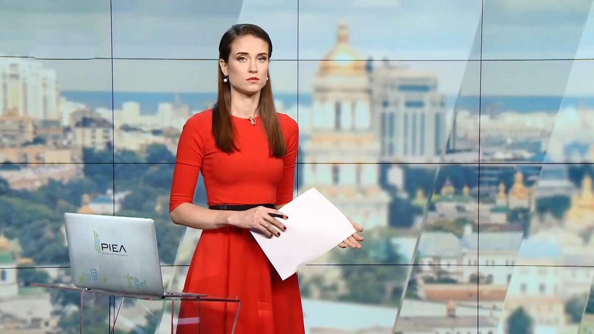 Випуск новин за 12:00: Вибух у Запоріжжі. ЗНО без російської мови
