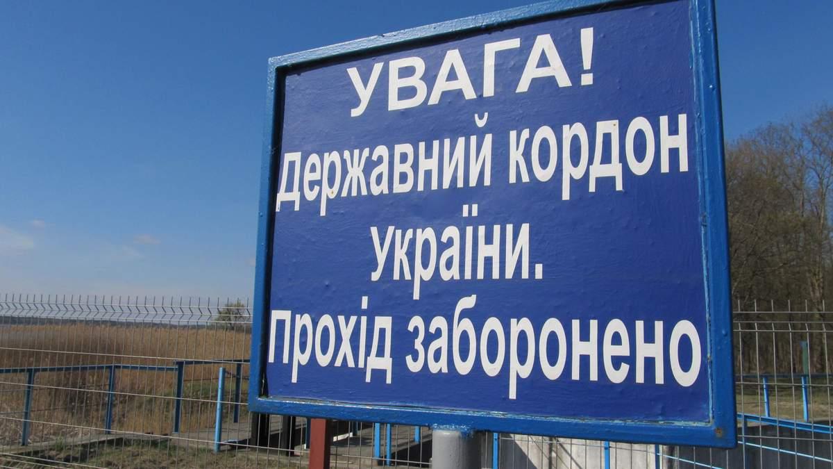 Україна внесе Росію до переліку країн міграційного ризику: Кабмін дав доручення