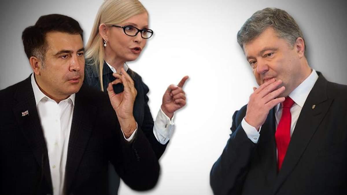 Сага Саакашвілі: причини повернення в Україну і наміри