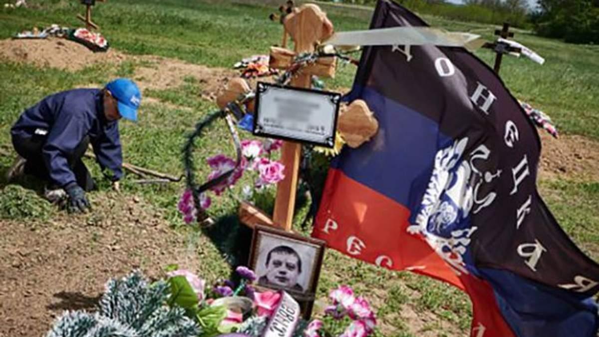 Втрати бойовиків: у Міноборони назвали кількість загиблих за тиждень