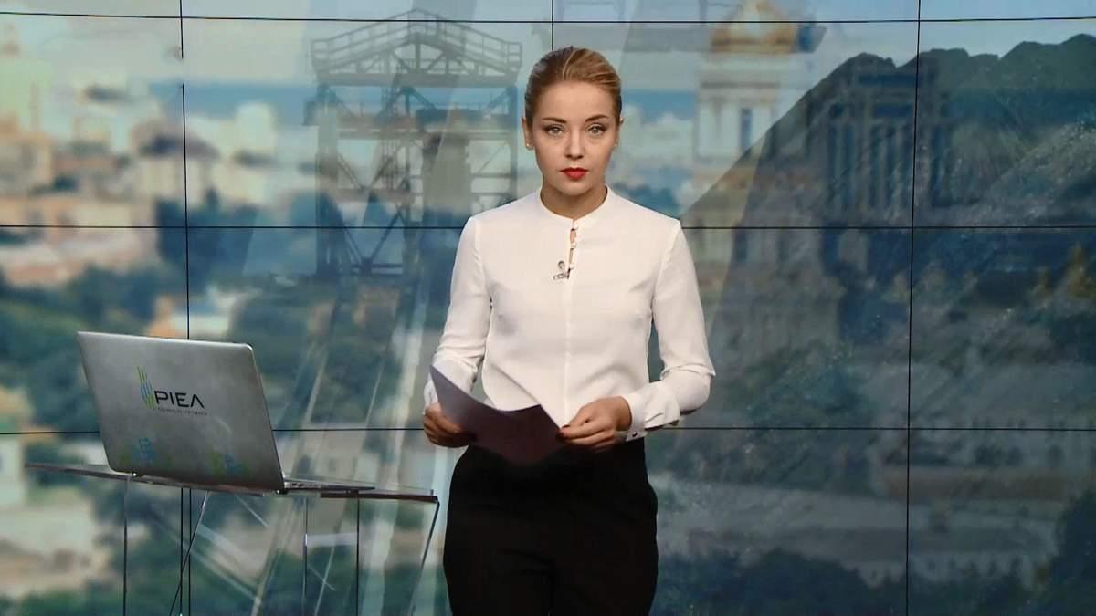 """Випуск новин за 16:00: Трагедія в Італії. Суд у справі """"Стіна"""""""