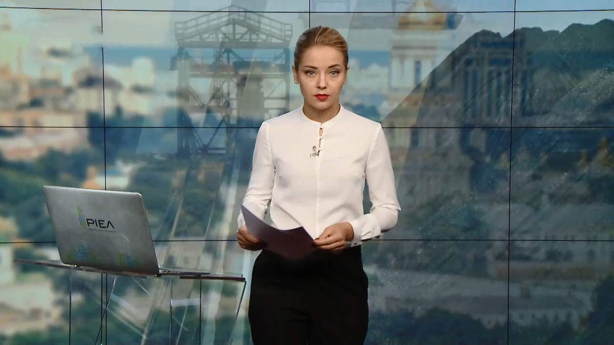 """Выпуск новостей за 16:00 Трагедия в Италии. Суд по делу """"Стена"""""""