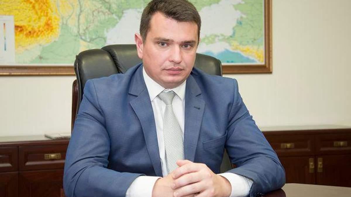 Зарплата директора НАБУ: стало відомо, скільки Ситник заробив у серпні