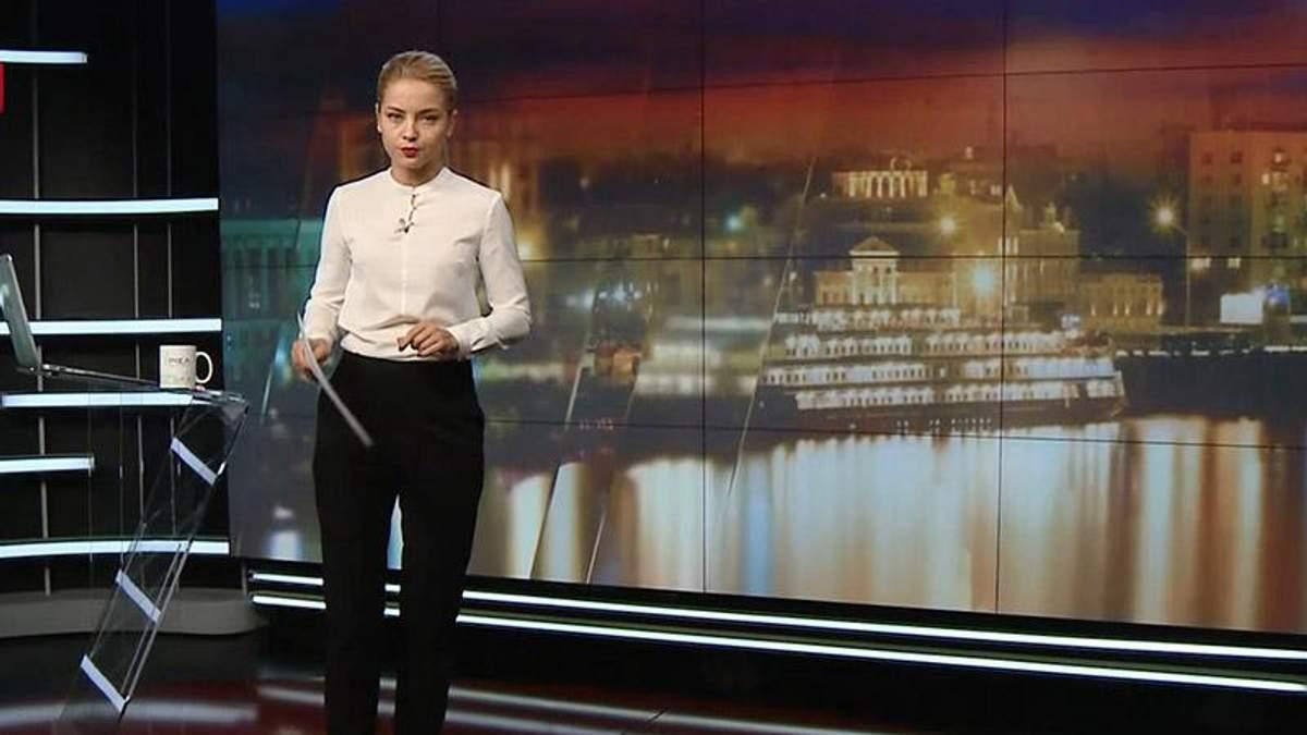 Випуск новин за 18:00: Затримання татарина в окупованому Криму. Загибель у кратері вулкану