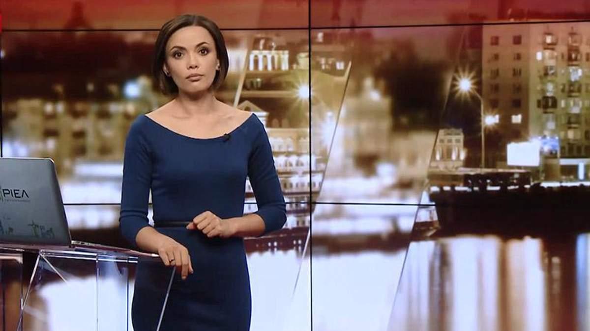 Випуск новин за 19:00: Нове звинувачення для Саакашвілі. Українські дрони на фронті