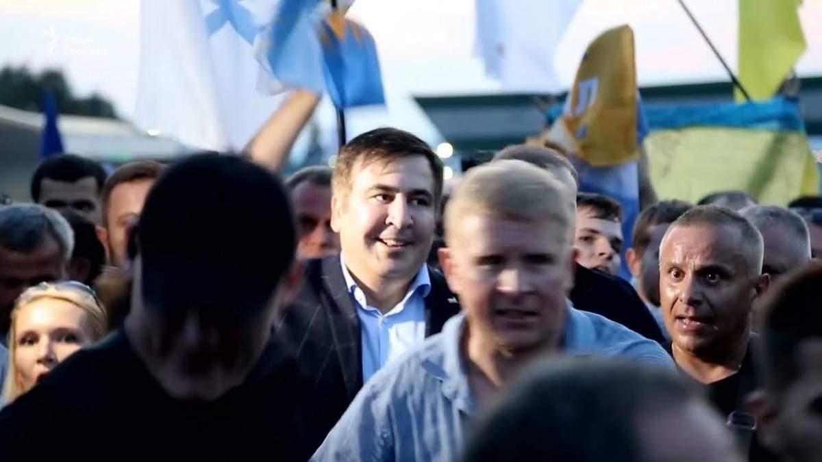 """Одного з активістів """"прориву"""" Саакашвілі через кордон заарештували на два місяці"""
