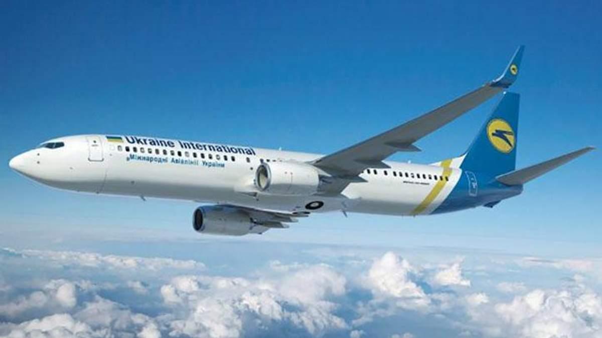 МАУ запускает новый рейс из Украины
