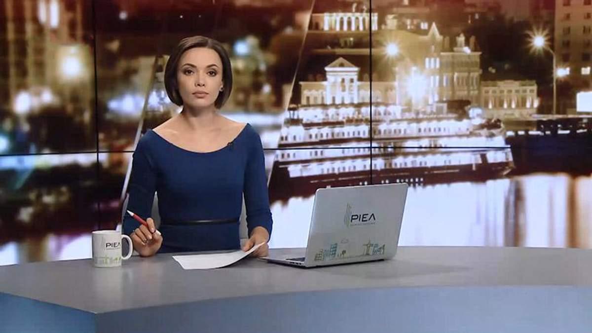 """Випуск новин за 22:00: Військова техніка США у Польщі. Хабар в """"Укрзалізниці"""""""