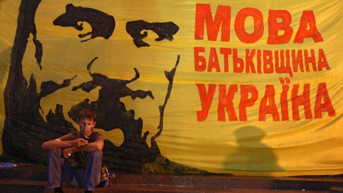 Угорщина агресивно відреагувала на закон України про освіту