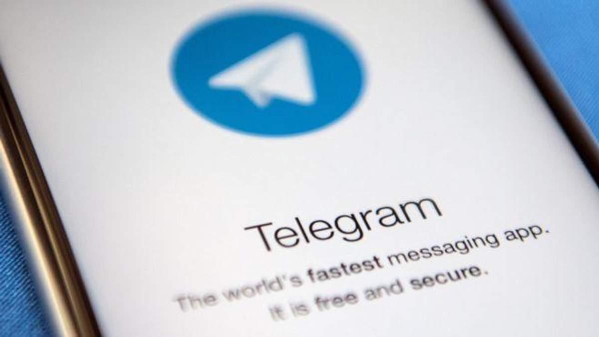 У месенджері Telegram стався масовий збій