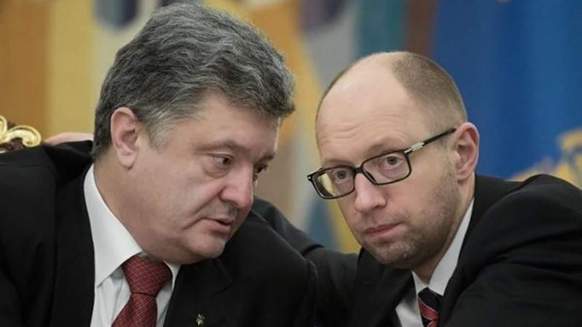 Чому експерти прогнозують політичне об'єднання партій Порошенка та Яценюка