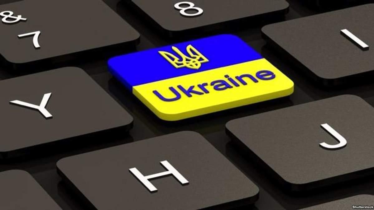 Українізація та вирішення російського питання