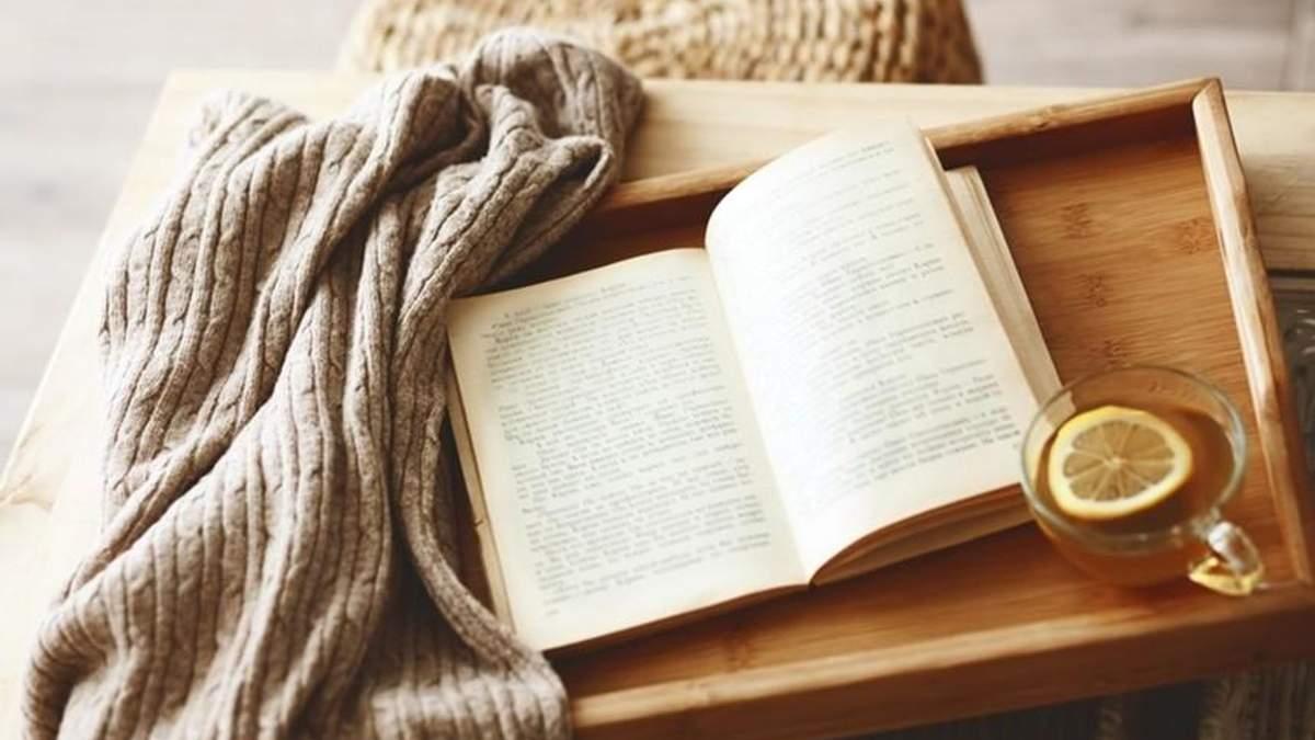 Що читати осінніми днями: 5 захопливих книг, які мотивують