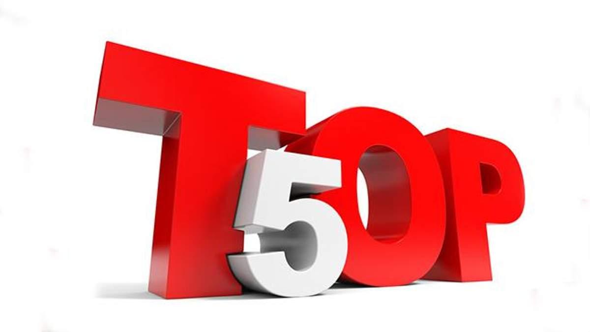 """Нищівний ураган """"Ірма"""", розпродаж РФ та вирішення подальшої долі України: топ-5 блогів тижня"""