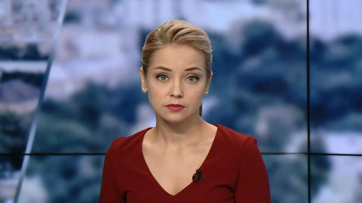 Випуск новин за 13:00: Затримані через трагедію в одеському таборі. Російський безпілотник