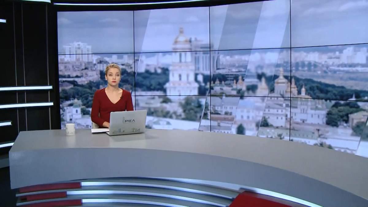 Випуск новин за 15:00: Відшкодування постраждалим пожежі в Одесі. Візит Порошенка в США
