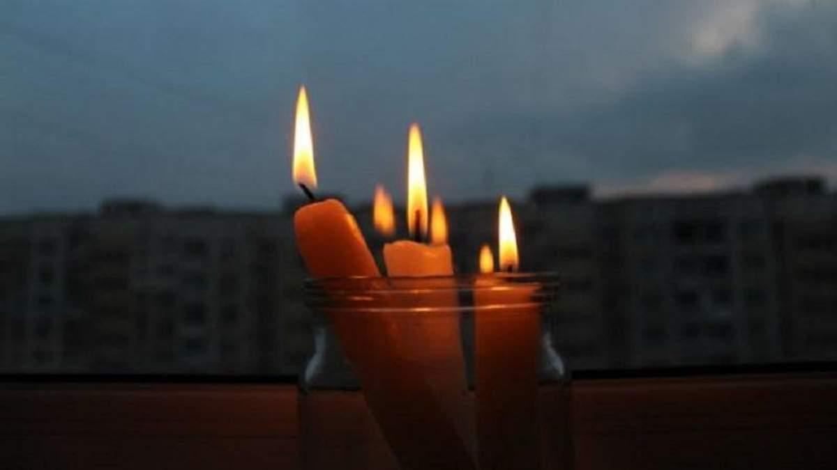 Кримчан попередили про відключення світла у холодну пору