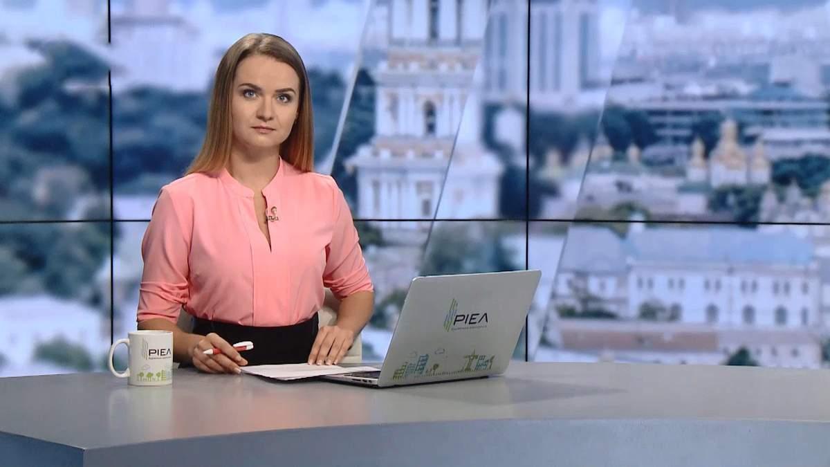 Випуск новин за 10:00: Порошенко на Генасамблеї ООН. Негода в Україні