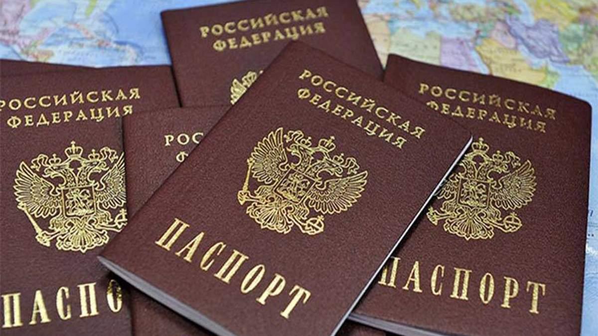 Підозрюваного у виведені півмільярда гривень зі збанкрутілого банку зловили через три роки з російським паспортом