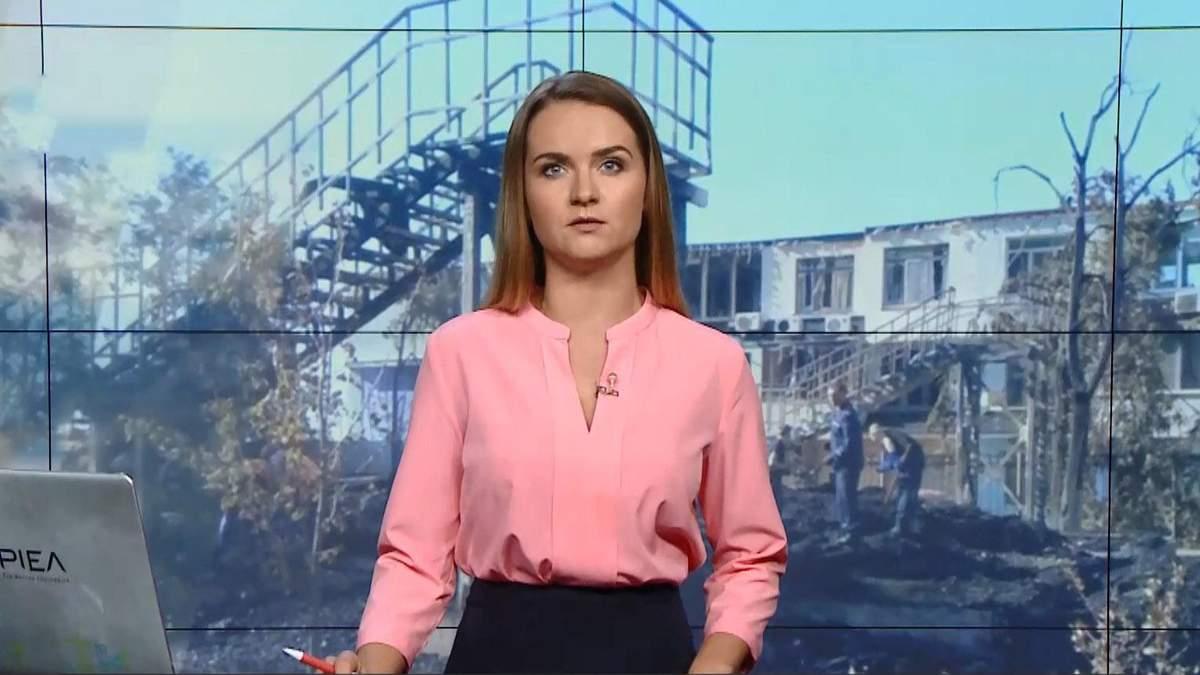 Випуск новин за 12:00: Тотальна перевірка через трагедію в Одесі. Зустріч Лаврова і Тіллерсона