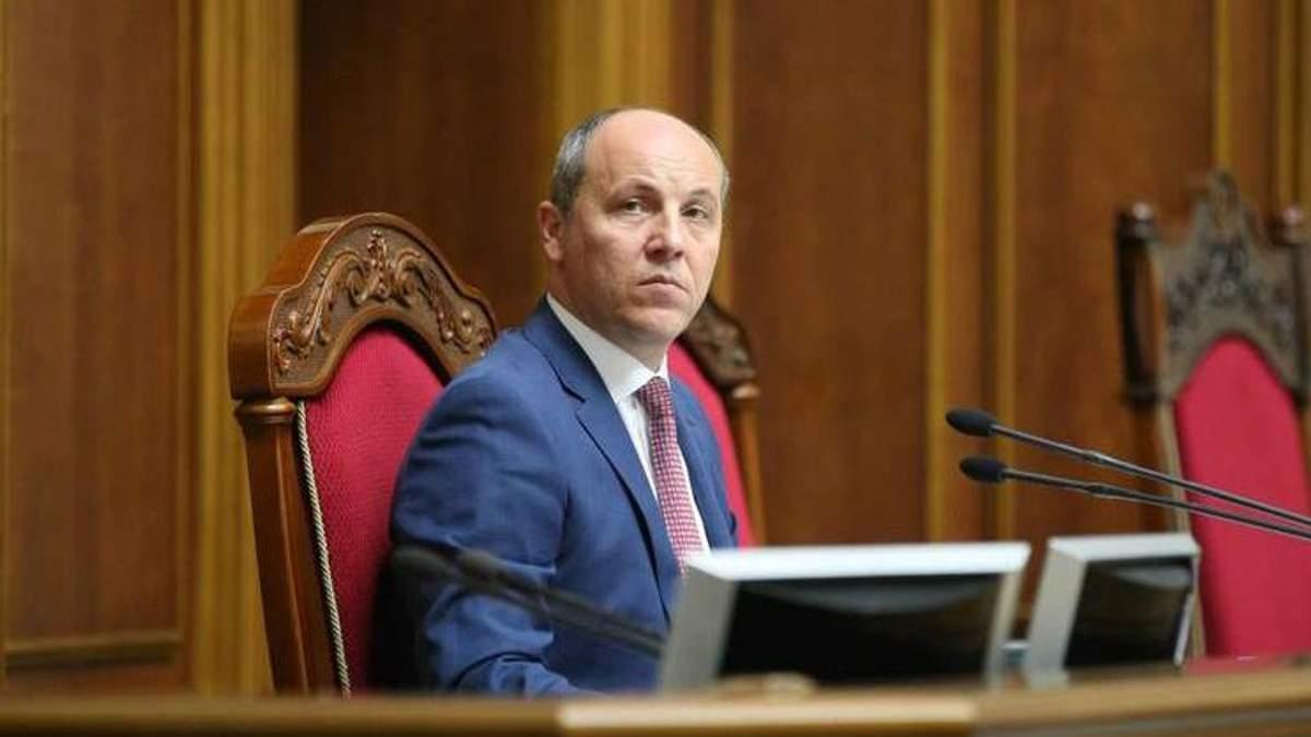 """Парубій озвучив деталі щодо можливого об'єднання БПП та """"Народного фронту"""""""