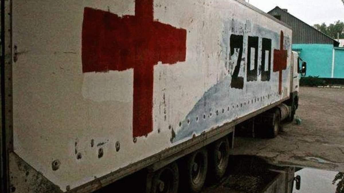 Українські військові знищили 10 бойовиків на Донбасі за минулий тиждень