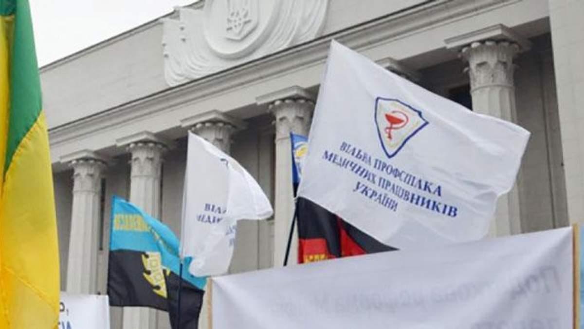 Украинские медики готовятся выйти на протест