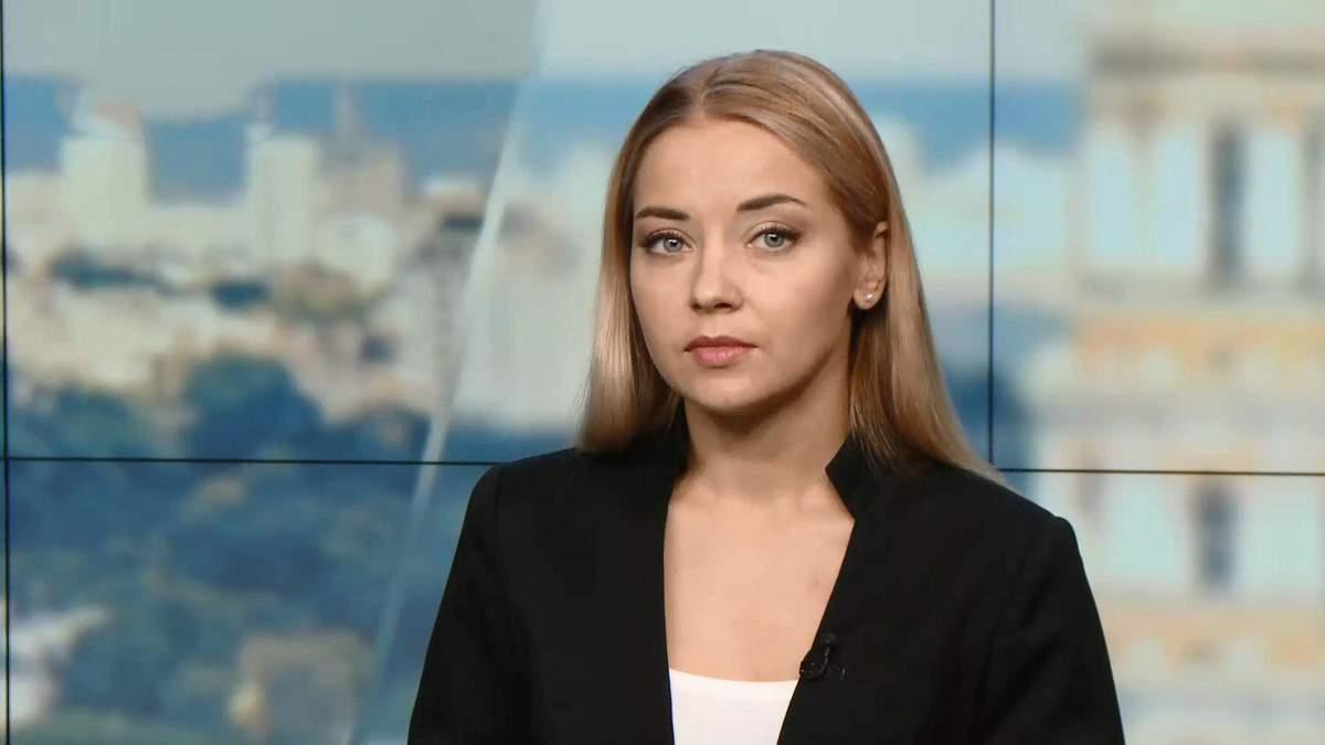 Випуск новин за 16:00: Потужний ураган у Румунії. Війна із маршрутниками