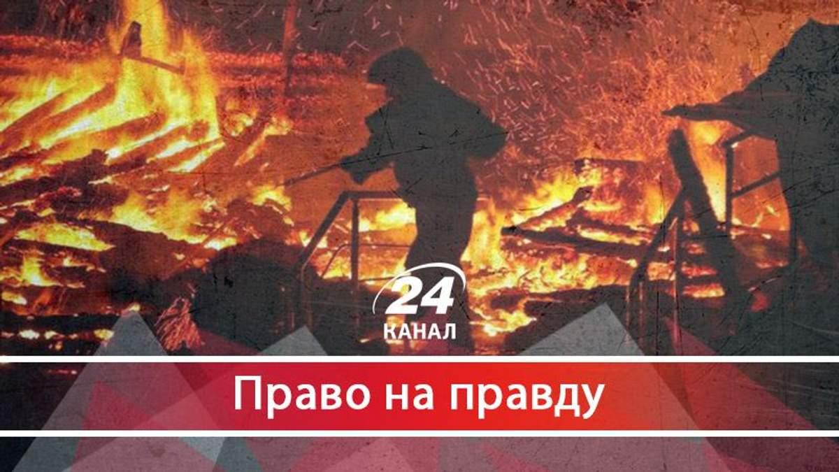 Страшна трагедія в одеському таборі: чому взагалі сталася пожежа і до чого тут Труханов - 18 вересня 2017 - Телеканал новин 24