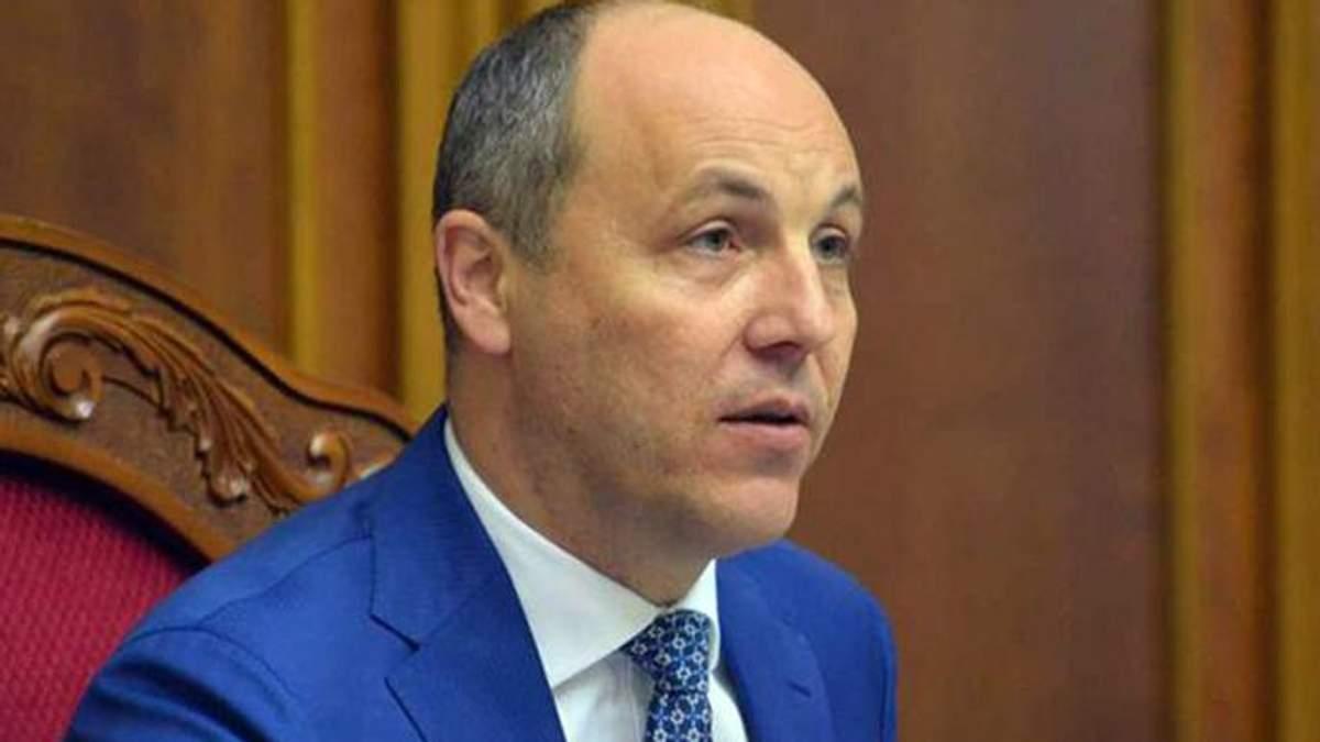 Рада може ухвалити пенсійну та судову реформи, – Парубій